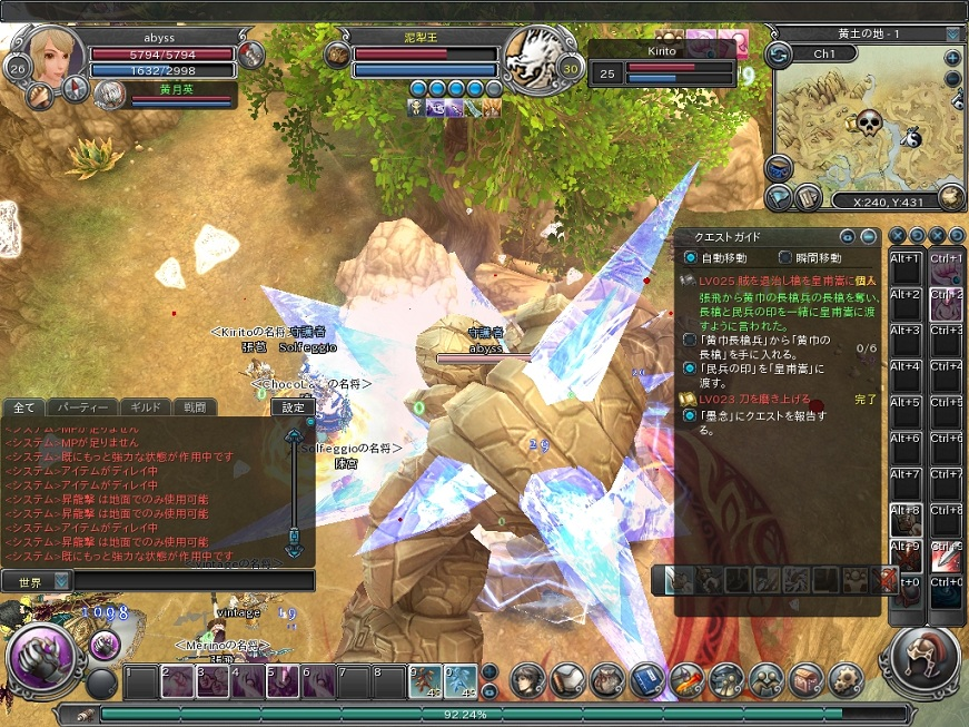 snapshot_20121101_180330.jpg