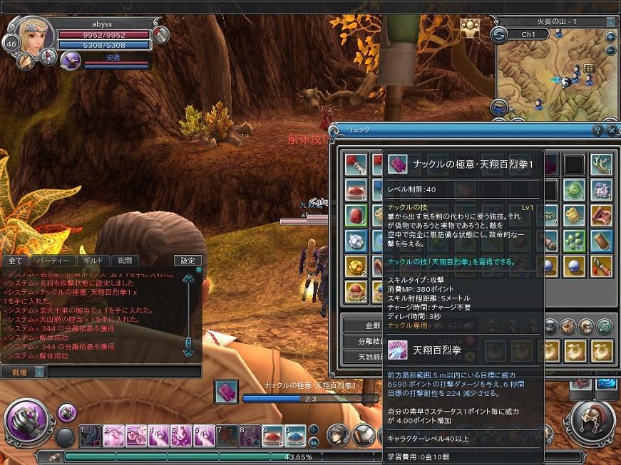 snapshot_20121101_224725.jpg