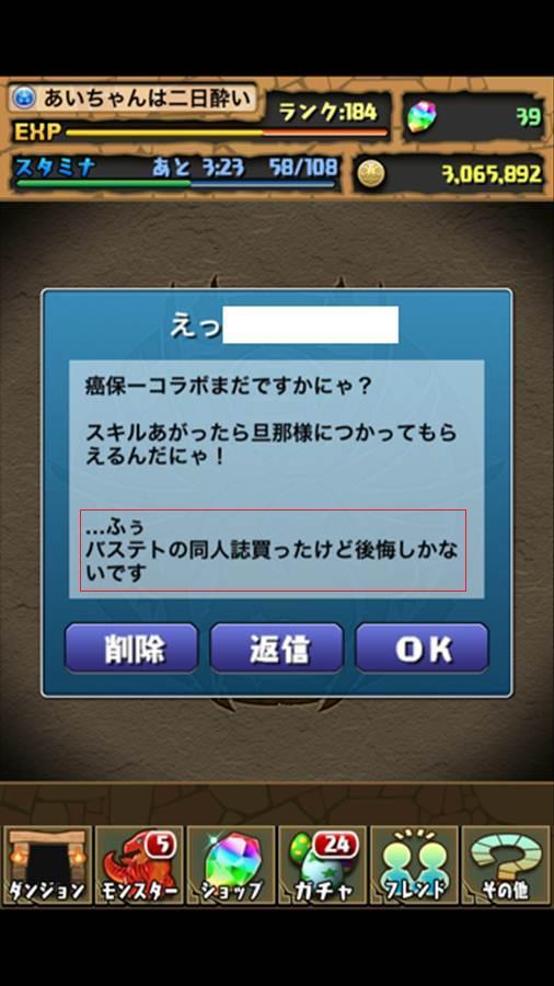 b149.jpg