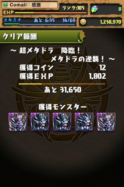 b539.jpg