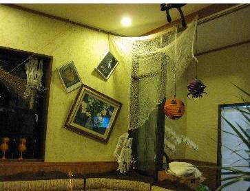 halloween room 2