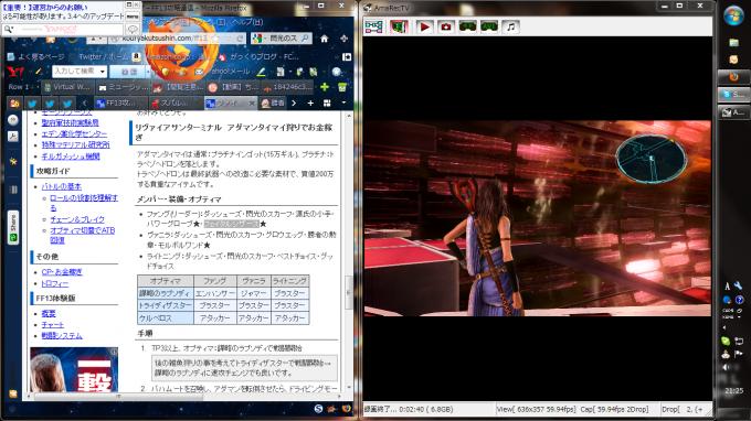 Desktop_convert_20120831003903.png