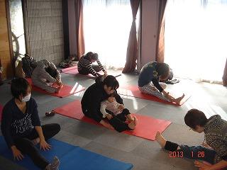 2013.01.26 yogacrystal4