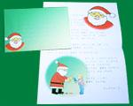 サンタさんからの手紙 2012