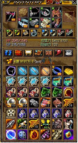 RedStone 13.01.01[00]