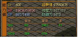 RedStone 13.01.24[01]