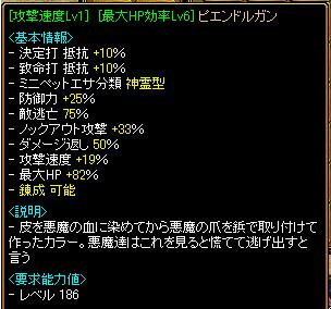 RedStone 13.04.14[11]