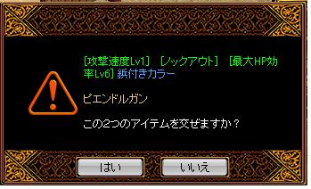RedStone 13.04.14[10]