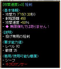 RedStone 13.04.14[06]