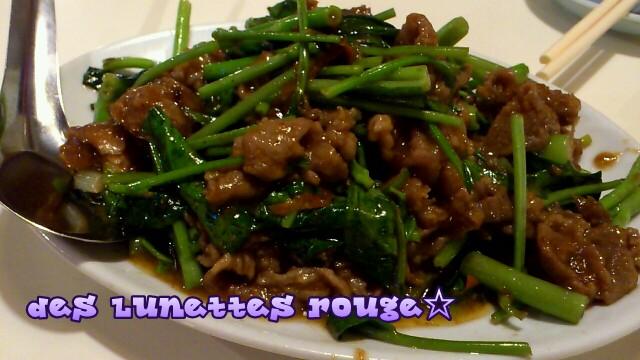 羊肉&空芯菜の炒め物