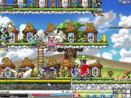 Maple130111_000653.jpg