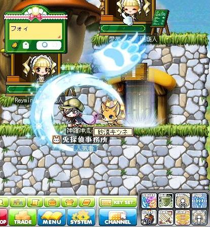 Maple130522_181540.jpg