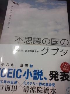 13-04-09_001.jpg