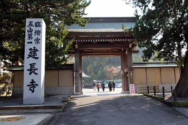 kentyouji1