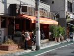 五反田 ミート矢澤 店構え
