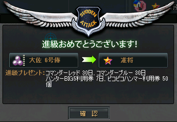 2013-02-15 04-34-07