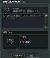 2013-02-16 00-46-58
