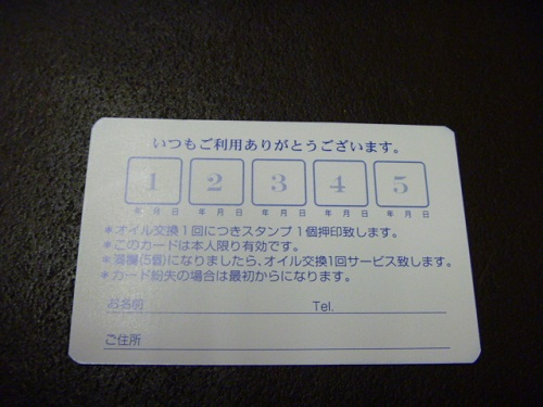 P1030712.jpg