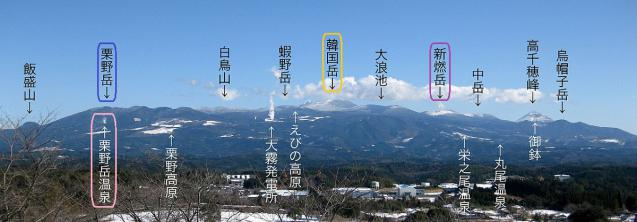 1280px-Kirishima_from_Maruoka_2pppp.jpg
