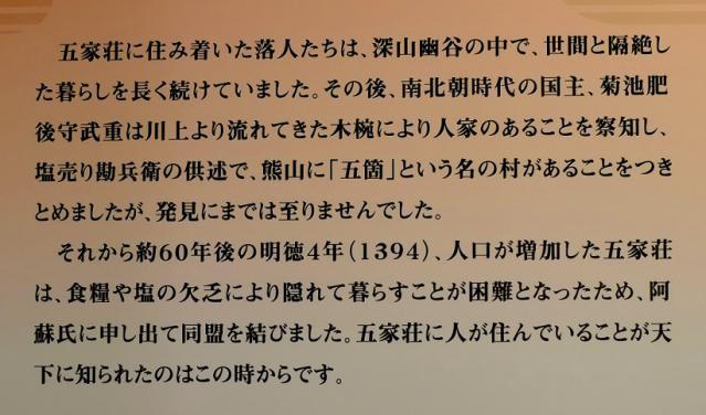13年2月25日 (15)