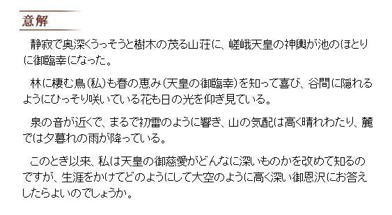 kaisyaku56477.jpg