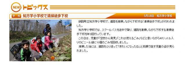 nyu-sukizi878.jpg