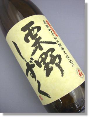sake87990.jpg