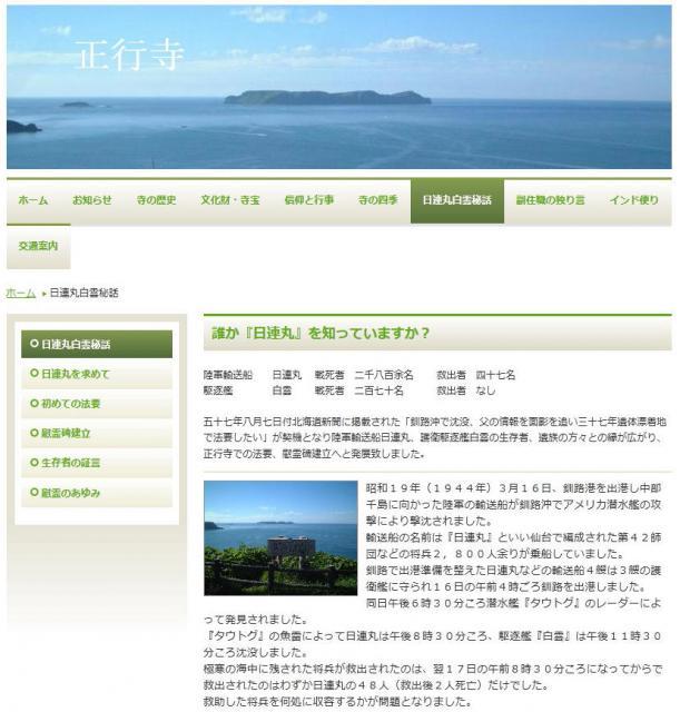syougyouzi56661.jpg