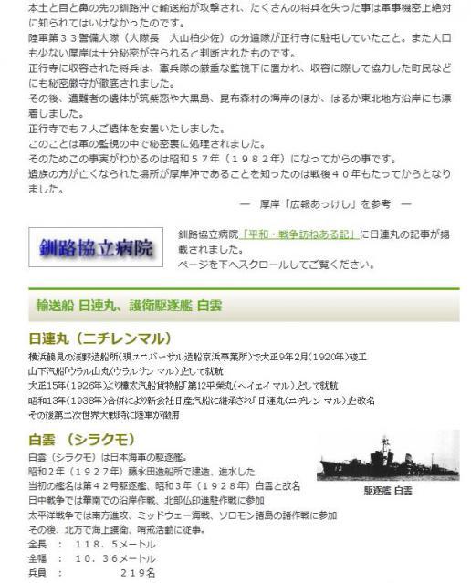 syougyouzi65442.jpg