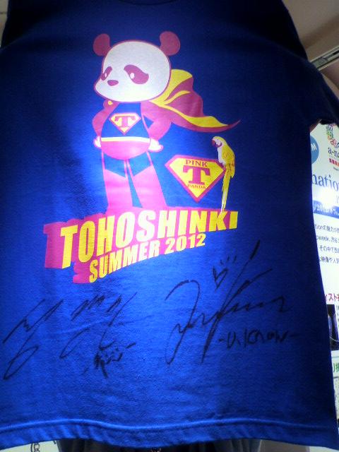 homin sign tshirt1