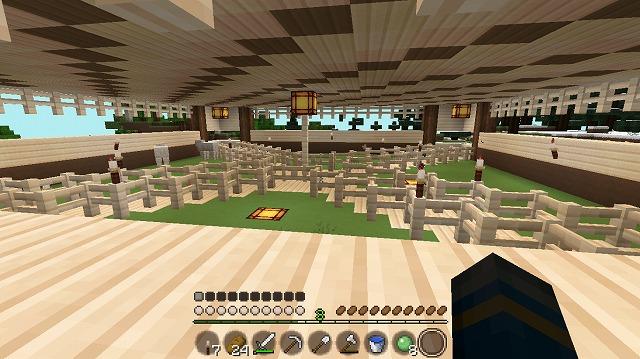 farm inside