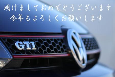 zatu_130101_01.jpg