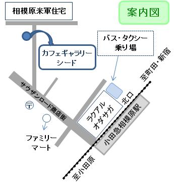 シード地図画像