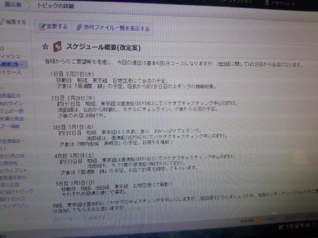 DSC_0079.jpg