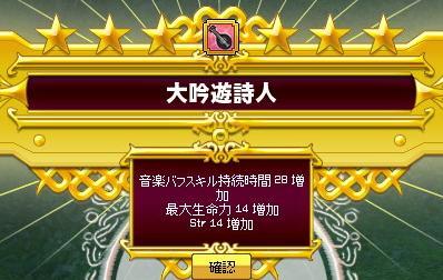 daiginyuusijin1.jpg