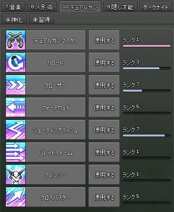 gansukiru1.jpg