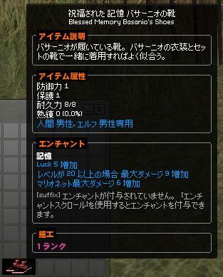memory5.jpg