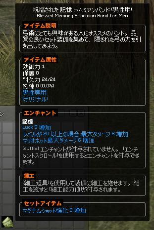 memory6.jpg