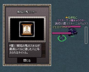 sittomasuta-1.jpg