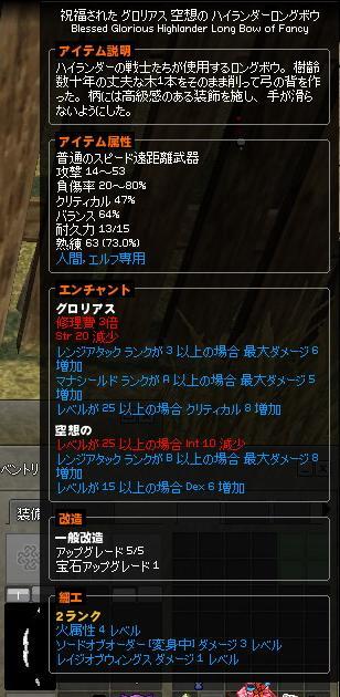 zokuseihairon1.jpg
