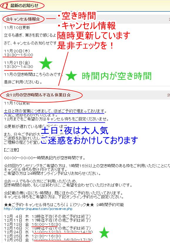 12gatu完成2