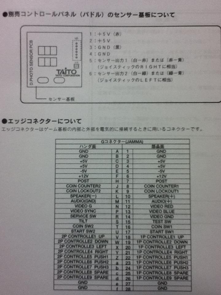 fc2blog_20120628220805d23.jpg