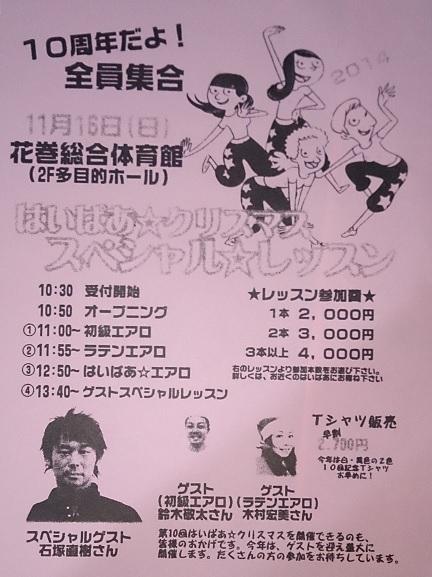 2014-11-12-1.jpg