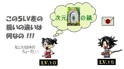 カウントダウン②