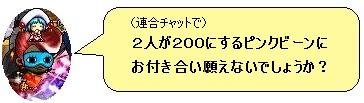 ゆるs20130204