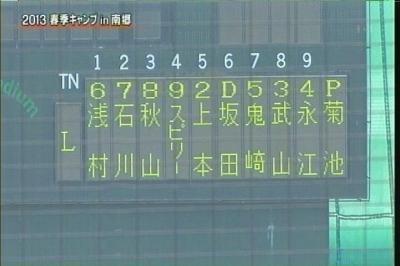 1302018 (2)