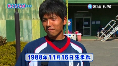141103LC3 (4)