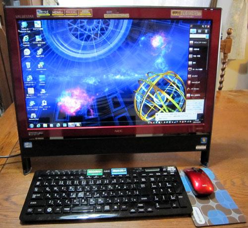 NEC Windows 7 夏モデル