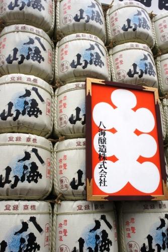201401 歌舞伎座 八海山