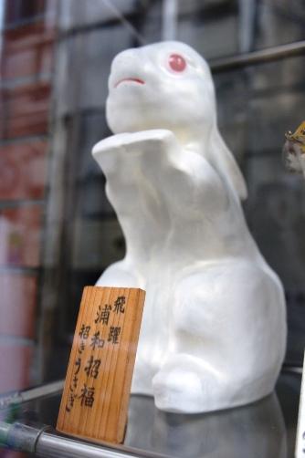 初詣2014 浦和まねきうさぎ